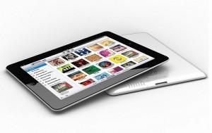Кто получит новенький iPad?